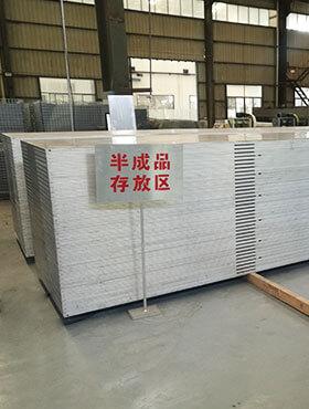 Henan Kaiyuan Air Separation Group Co. Ltd.